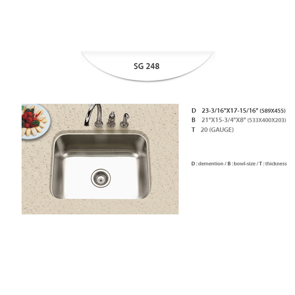 Stainless Sinks - SG248