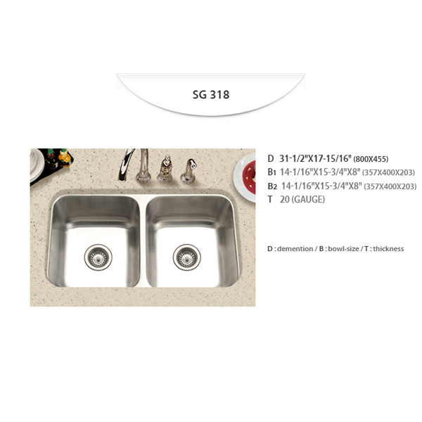 Stainless Sinks - SG318