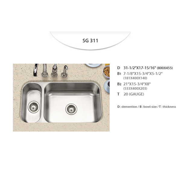 Stainless Sinks - SG311