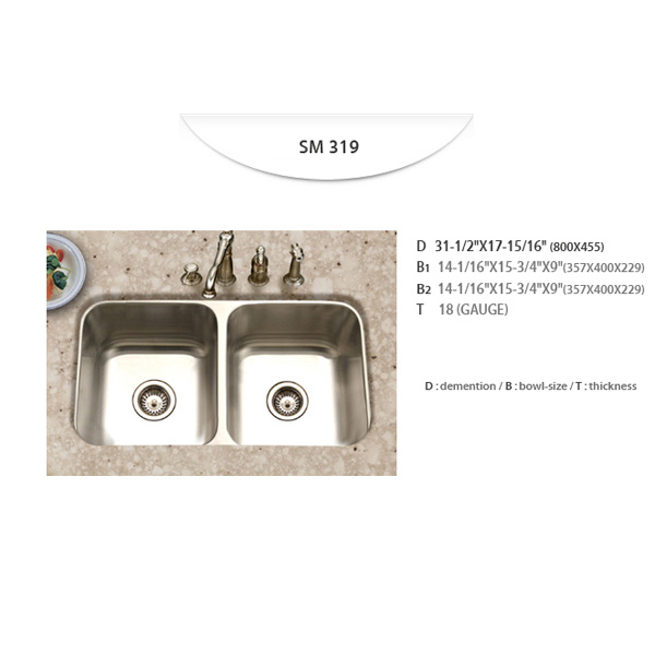 Stainless Sinks - SM319