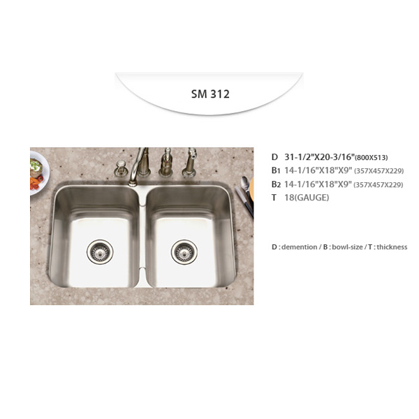 Stainless Sinks - SM312