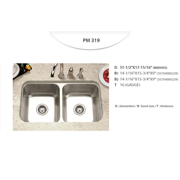Stainless Sinks - PM319